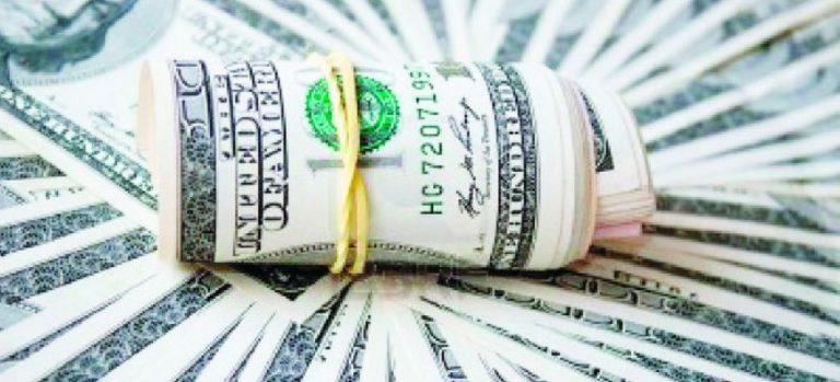 """[ARTICULITO 19]: ¿Qué eso de """"dinero inorgánico""""?: El FMI."""